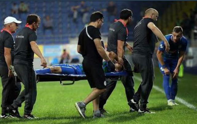 Çaykur Rizespor'da Sakatlık Yaşandı!